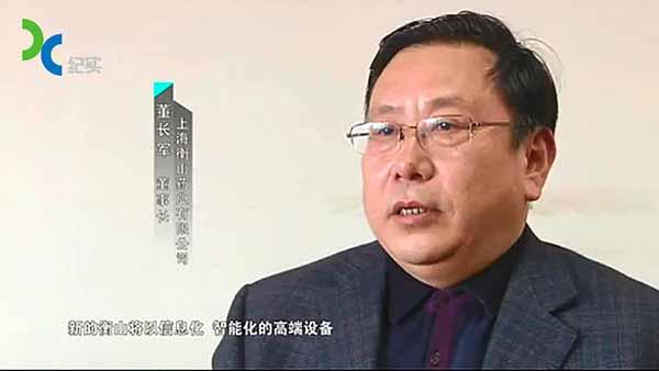 董长军董事长接受电视台采访