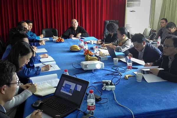 衡山药业VOCs治理和减排绩效评估会议