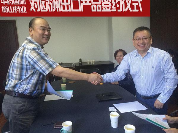我公司總經理虞衛先生(左)與華藥國際總經理王軍先生(右)。