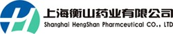 上海衡山藥業有限公司【官網】