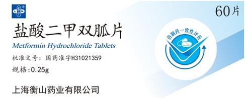 ag博彩娱乐平台药业