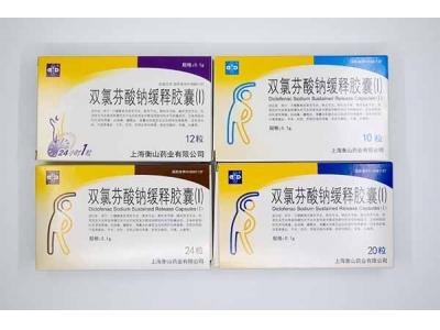双氯芬酸钠缓释胶囊(Ⅰ)
